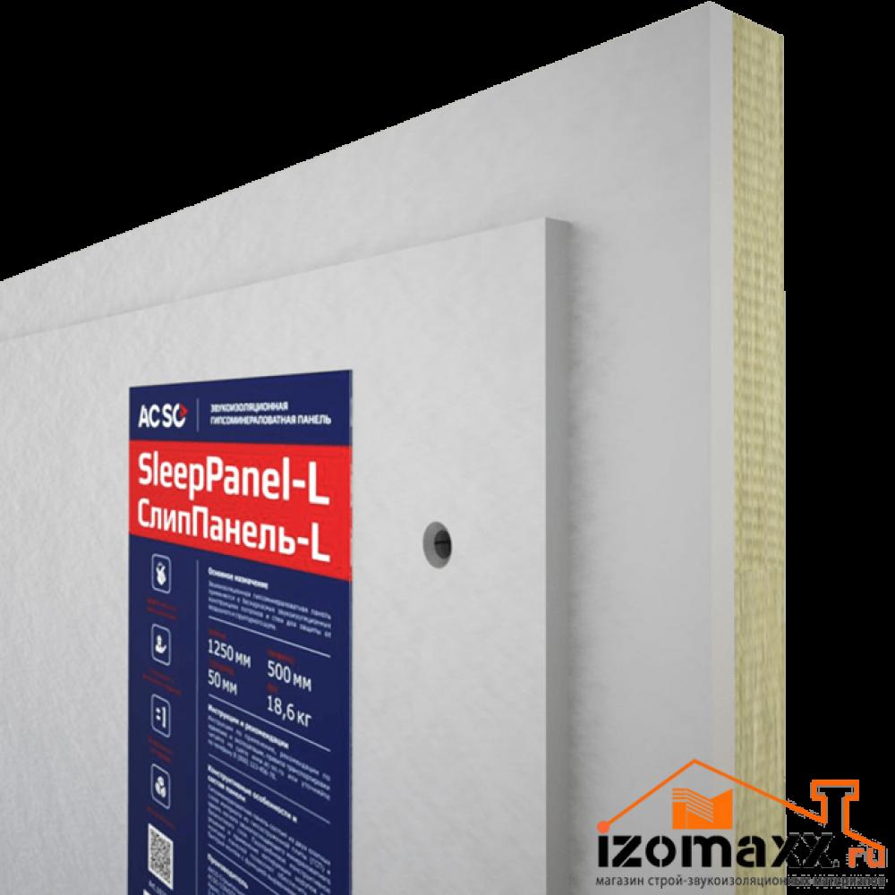 SleepPanel-L (СлипПанель-Л) 1250x500x40 мм (0,625 м²)