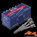 Yustier-XL (Юстир-XL) 120x6 мм (цена упаковки)