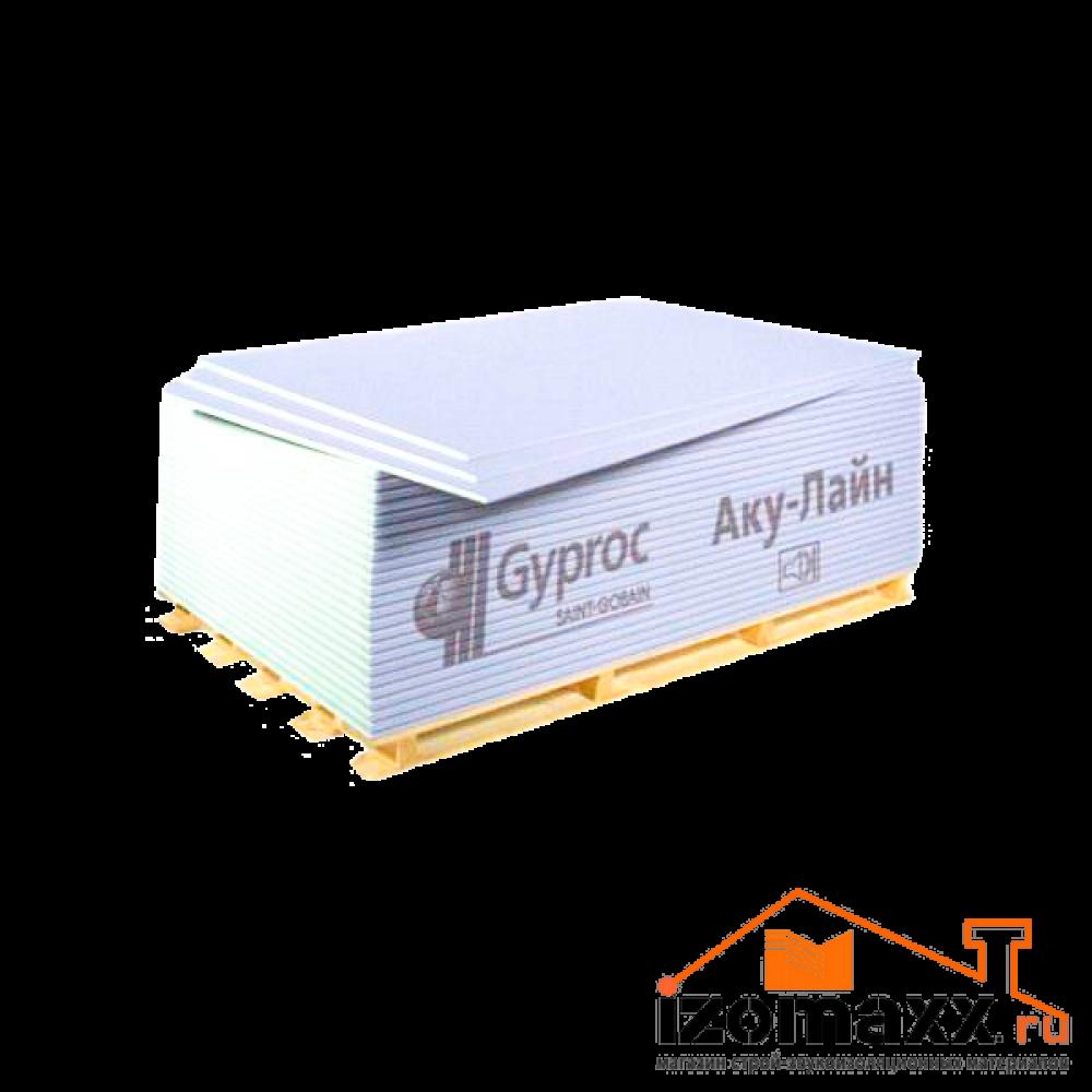 AkuLine ГКЛА Gyproc 2000х1200х12.5мм (2.4 м²)