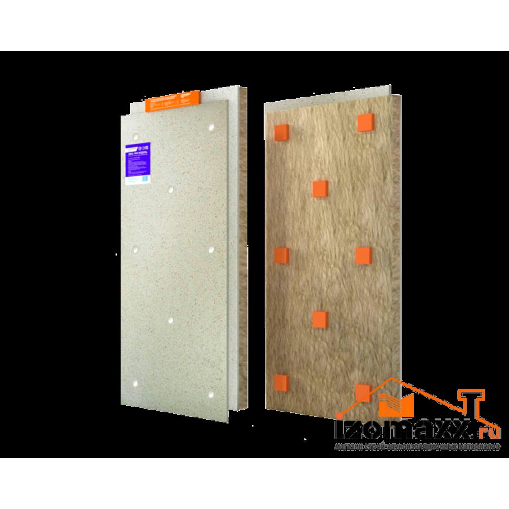 ЗИПС-ПОЛ Модуль сэндвич-панель 1200х600х75мм (0.72 м²)