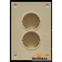 МаксФорте SoundBOX 2S
