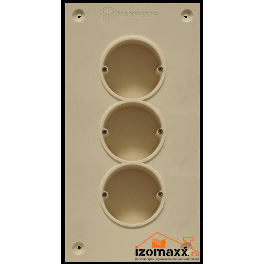 МаксФорте SoundBOX 3S звукоизоляционный подрозетник (3х секционный)
