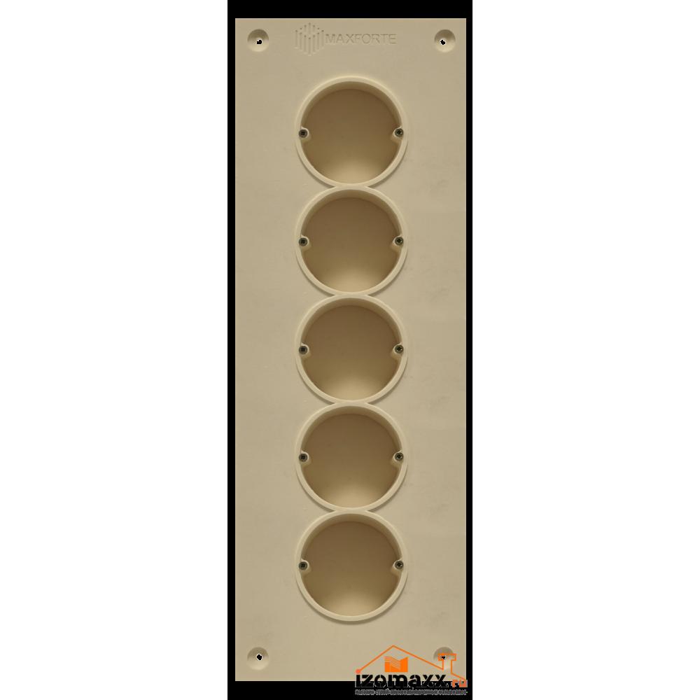 МаксФорте SoundBOX 5S звукоизоляционный подрозетник (5 секционный)