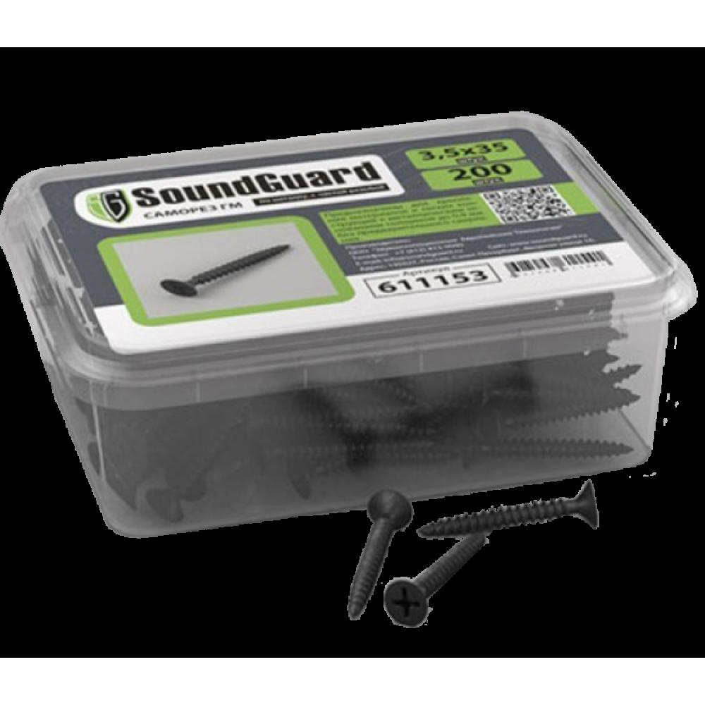 SoundGuard ГМ 3,5х32 саморезы  (200 шт.)