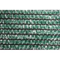 Защитная фасадная сетка 80 гр м2 (3х50м) 150 м²