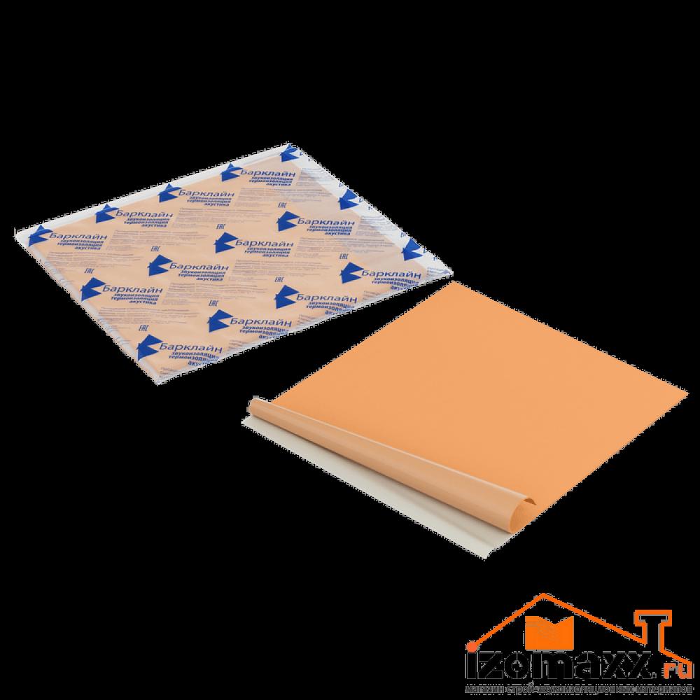ВиброСорб клейкие листы 600x550x3 мм (0,66м²) (2шт.в упаковке)