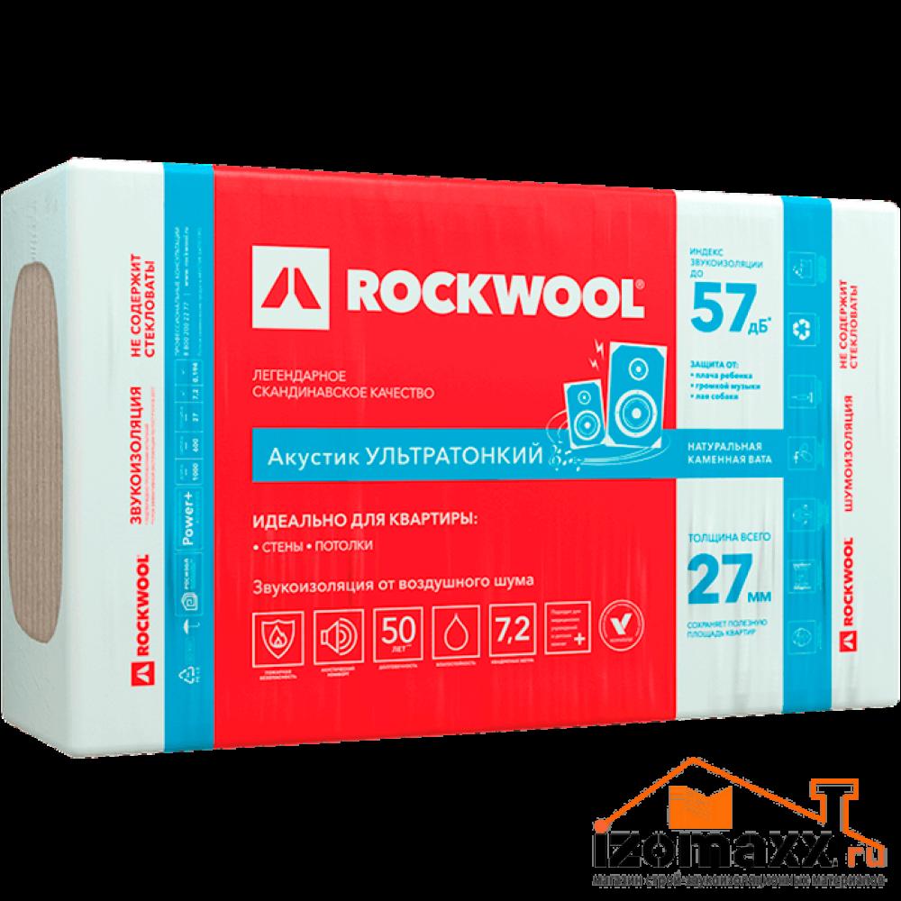 Rockwool (Роквул) Акустик Ультратонкий 1000х600х27 мм (7,2 м²)