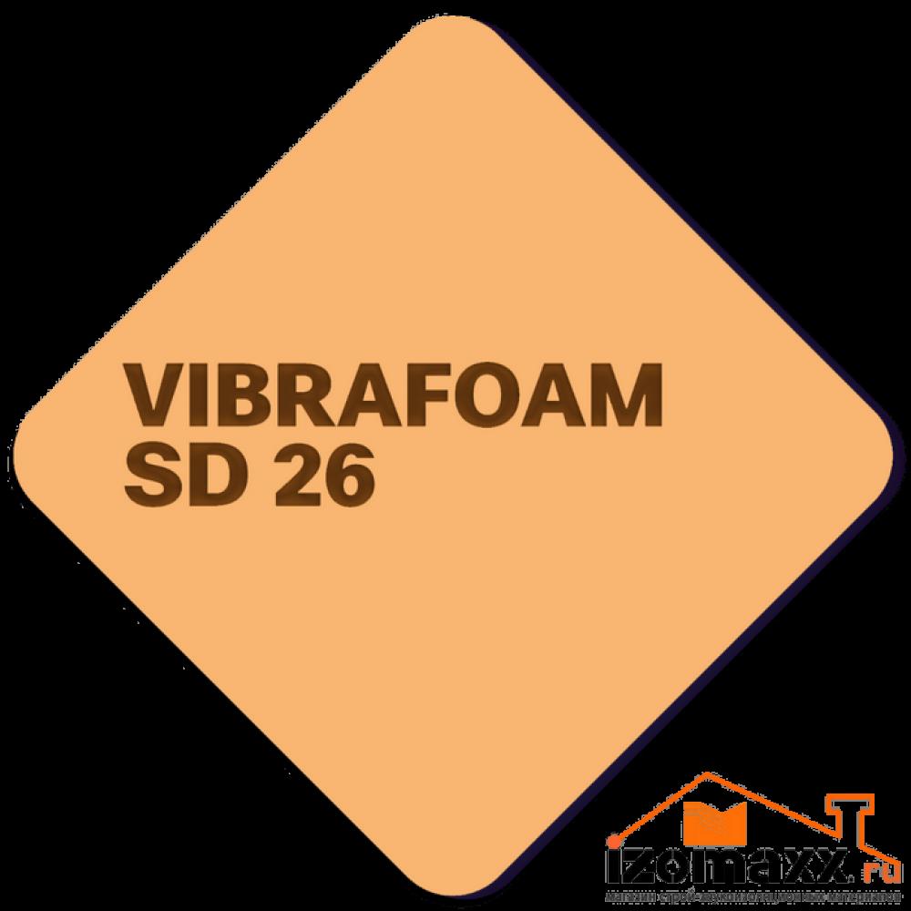 Vibrafoam SD 26 (Оранжевый) 2000x500x25 (1м²)