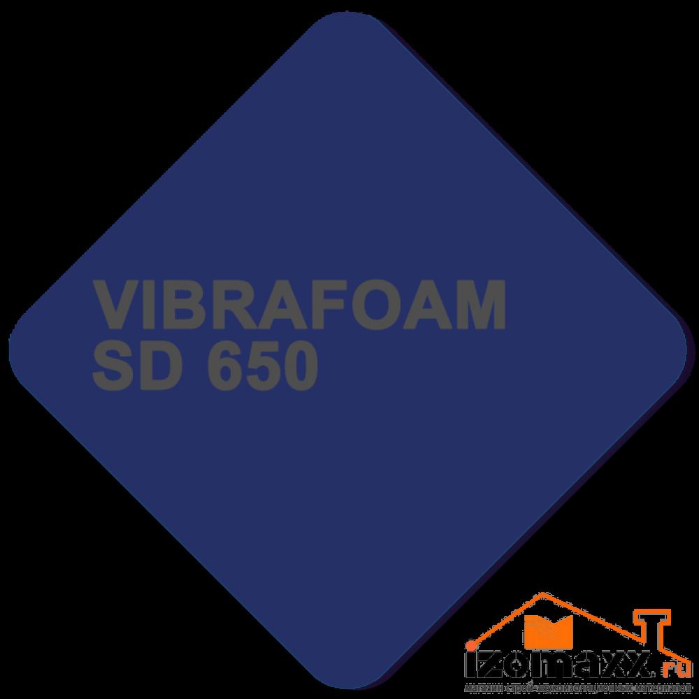 Vibrafoam SD 650 (Тёмно-синий) 2000x500x12,5 (1м²)